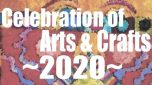 13th Annual Celebration of Arts & Crafts at the Simcoe County Museum
